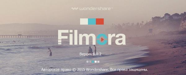Wondershare Filmora 6.0.2.13