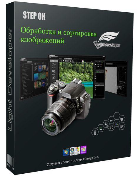 Stepok Light Developer 8.0.0.1 + Rus