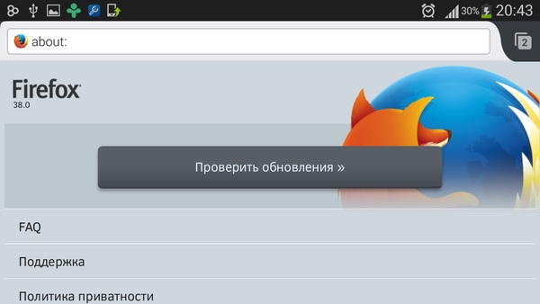 Firefox Browser for Android 38.0 Final