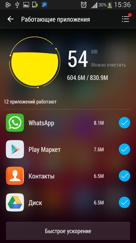 GO Launcher - Theme & Wallpaper Prime VIP 2.03