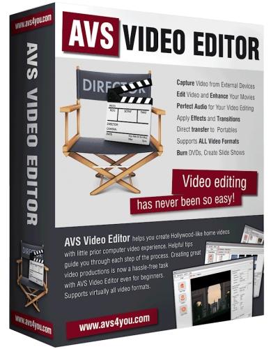 AVS Video Editor 7.3.1.277