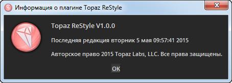 Topaz ReStyle 1.0.0 Plug-in