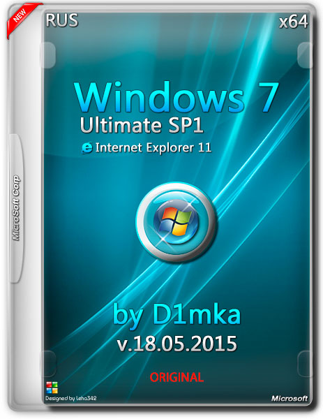 Windows 7 Ultimate SP1 x64 by D1mka v.18.05.2015