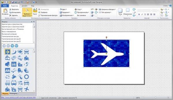 EximiousSoft Logo Designer 3.76