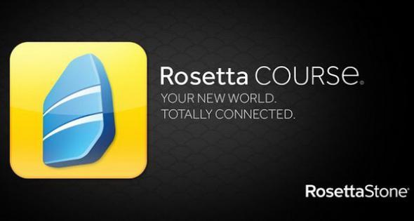 Rosetta Course 3.1.0