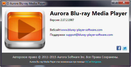 Aurora Blu-ray Media Player 2.17.2.1987 Final