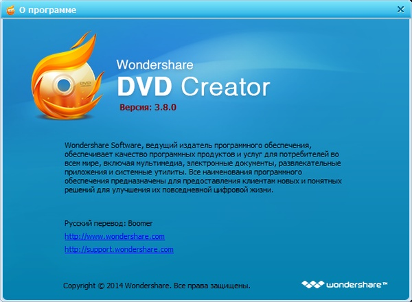 Wondershare DVD Creator 3.8.0.3 + Rus + Templates