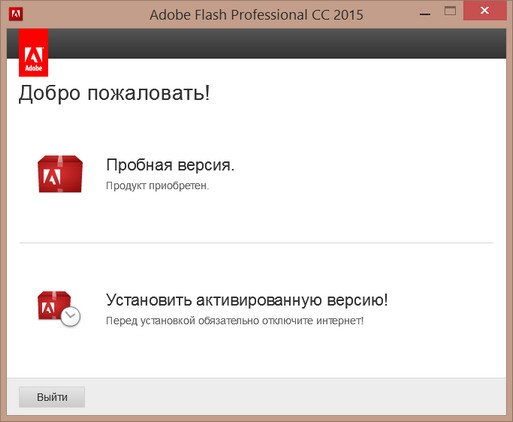 Adobe Flash Professional CC 2015 15.0.1.179