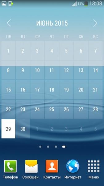 Month: Calendar Widget Premium 2.4.15.6.29
