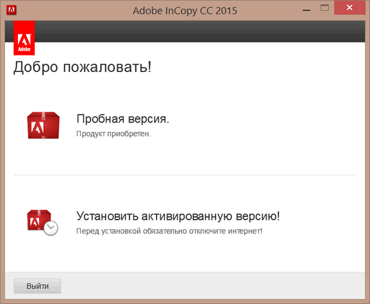 Adobe InCopy CC 2015.0 11.0.1.105