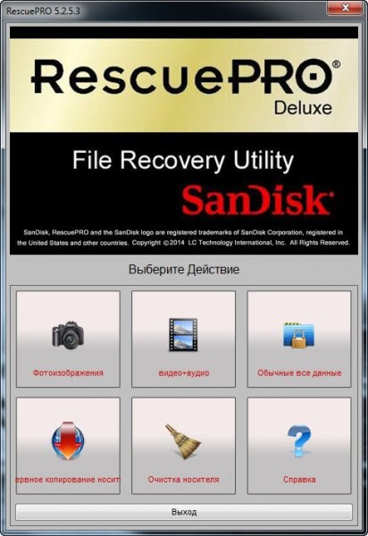 LC Technology RescuePRO Deluxe 5.2.5.3