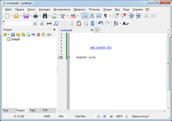 SynWrite 6.18.2130 Stable + Portable