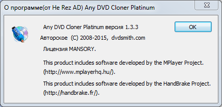Any DVD Cloner Platinum 1.3.3 + Rus