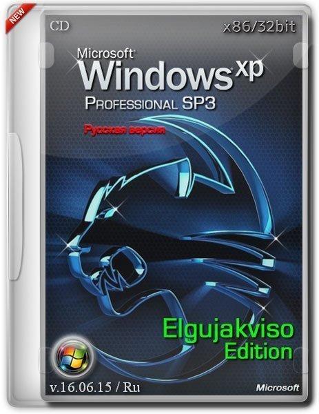 Windows XP Pro SP3 Elgujakviso Edition v16.06.15 (x86)