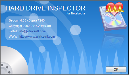 Hard Drive Inspector Professional 4.35 Build 243 + For Notebooks + Portable