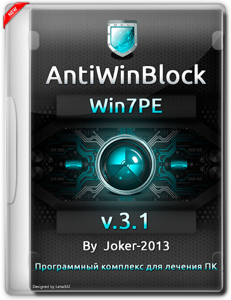 AntiWinBlock v3.1 FINAL Win7PE (29.07.2015)