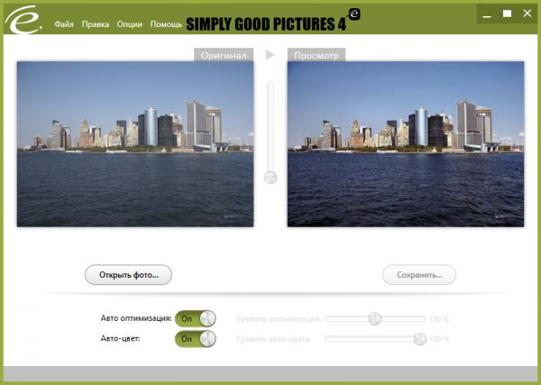 Simply Good Pictures 4.0.5718.20348