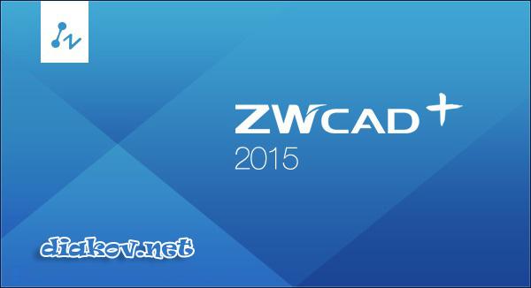 ZWCAD+ 2015 SP3 Pro 2015.08.15.27483