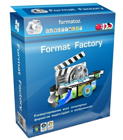 Format Factory 5.3.0.1