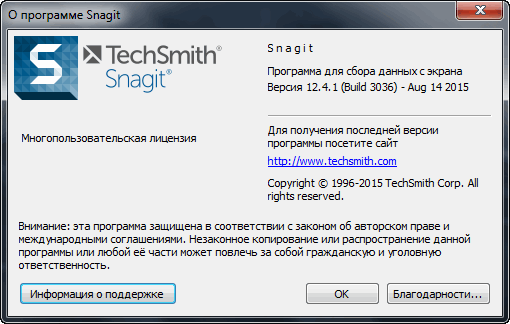TechSmith Snagit 12.4.1 Build 3036