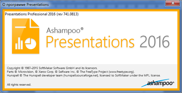 Ashampoo Office 2016.741