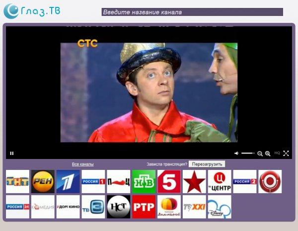 Глаз.ТВ 1.02