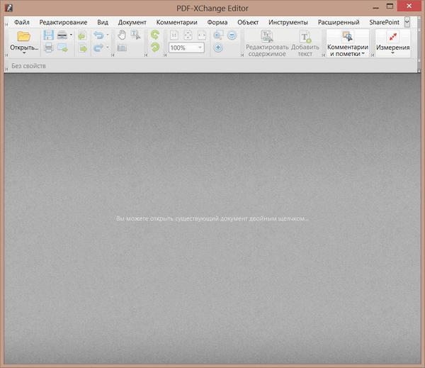 PDF-XChange 2012 Pro 5.5.315.0