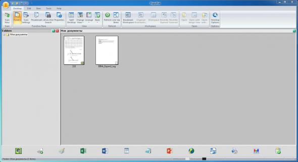 PaperPort Professional 14.5.15168.1450