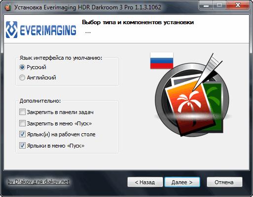 Everimaging HDR Darkroom 3 Pro 1.1.3.106