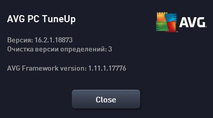 AVG PC TuneUp 2016 16.2.1.18873