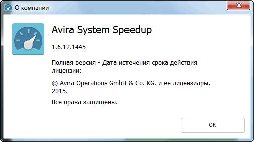 Avira System Speedup 1.6.12.1445