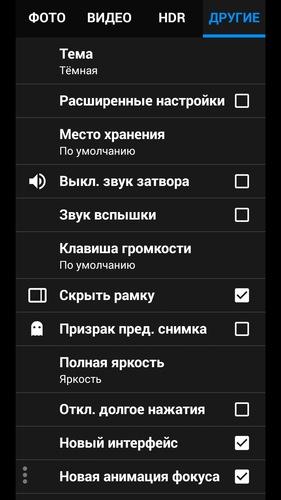 Snap Camera HDR 8.2.7