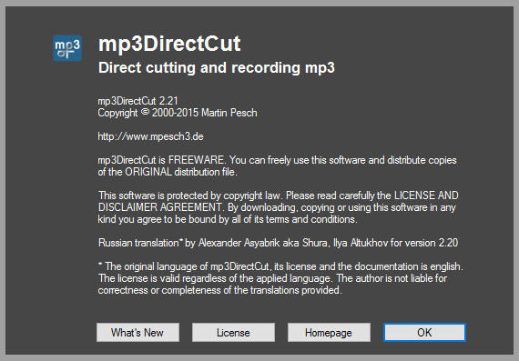 mp3DirectCut 2.21 + Portable