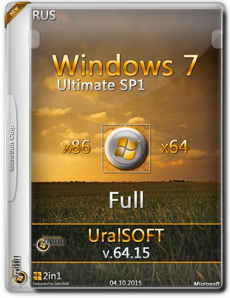 windows 7 скачать с торрента uralsoft