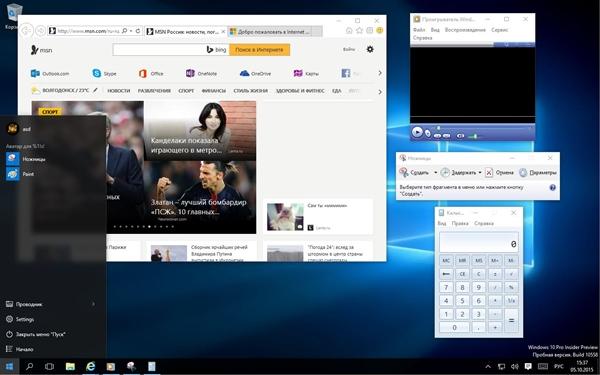 Windows 10 Pro Insider Preview x64 v.10558