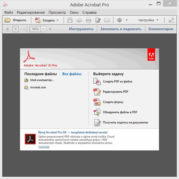 Adobe Acrobat XI Pro 11.0.19