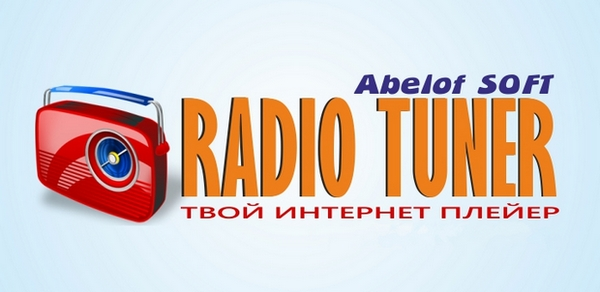 AB Radio Tuner 1.4 + Portable
