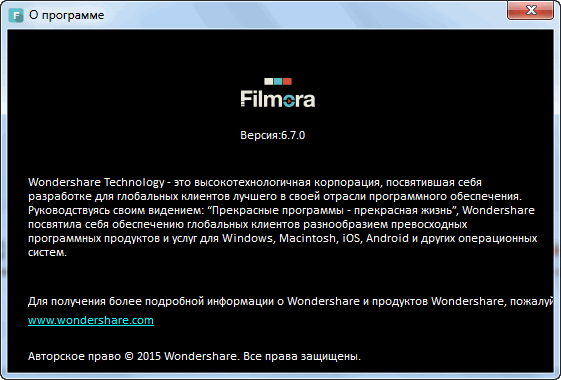 Wondershare Filmora 6.7.0.42