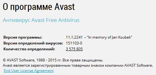 Avast! Free Antivirus 2016 11.1.2241 Final