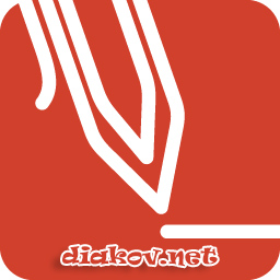 PDF Annotator 5.0.0.514
