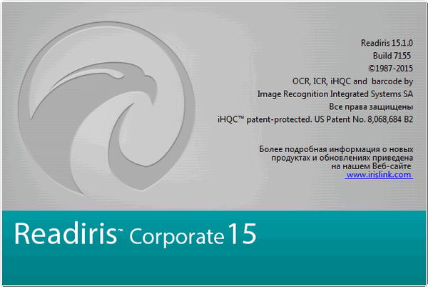 Readiris Corporate 15.1.0 Build 7155