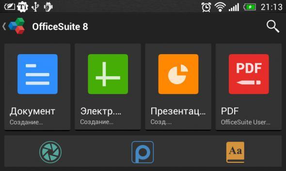 OfficeSuite 8 + PDF Editor Premium 8.8.5974