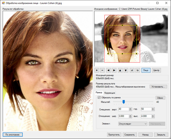 IDPhoto Processor 3.0.29 + Portable