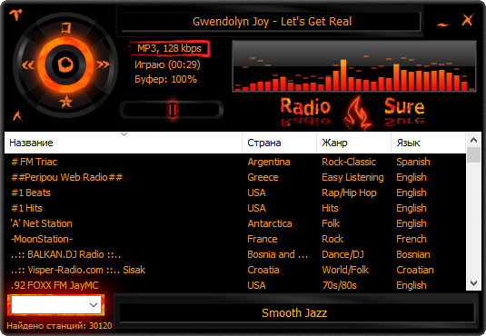 RadioSure PRO 2.2.1046.0