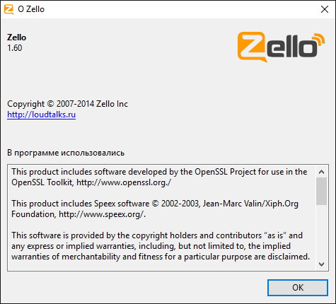 Zello 1.60