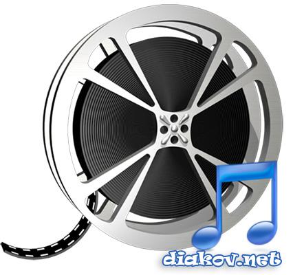 Bigasoft Audio Converter 5.1.1.6250