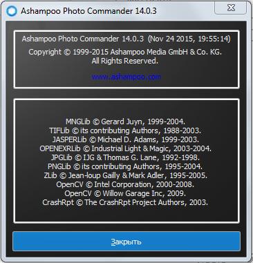 Ashampoo Photo Commander 14.0.3