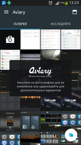 Aviary Photo Editor Premium 4.4.3