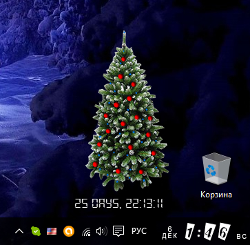 FREE Christmas Tree 1.8