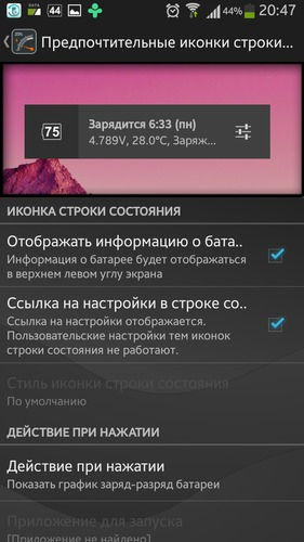 Gauge Battery Widget 2015 Pro 4.3.7